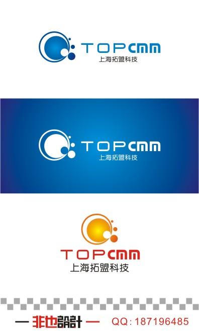 计算机科技公司logo和名片设计
