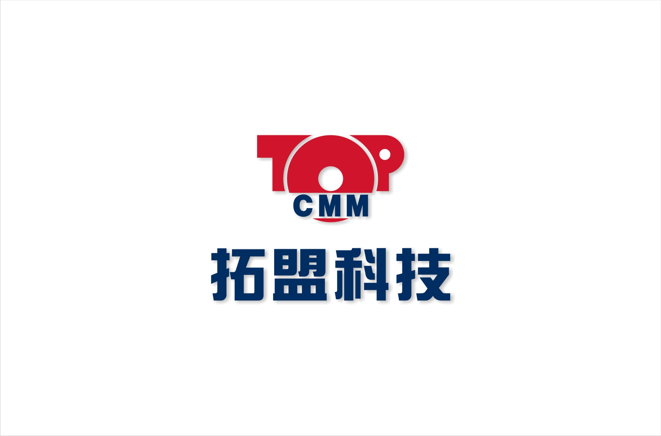 計算機科技公司logo和名片設計