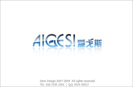 背包品牌logo设计