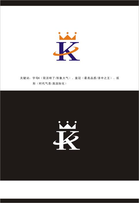 """""""k牌""""汽车油漆logo设计_100元_k68威客任务"""