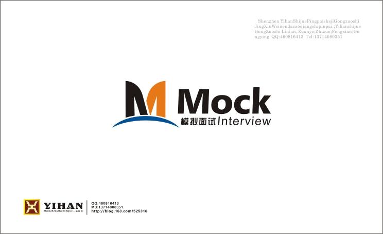 简单文字logo设计图片