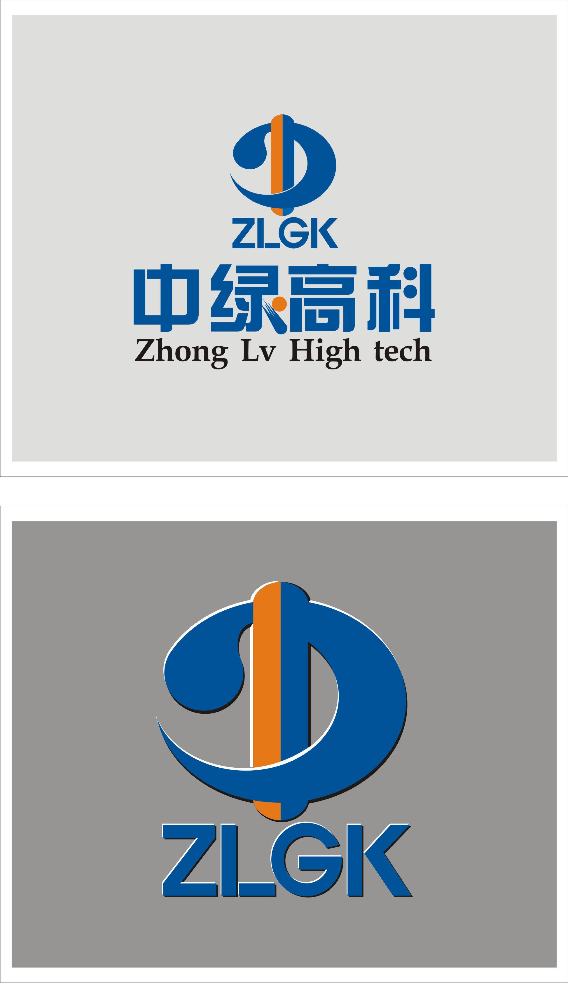 gps车辆定位系统公司logo设计 急