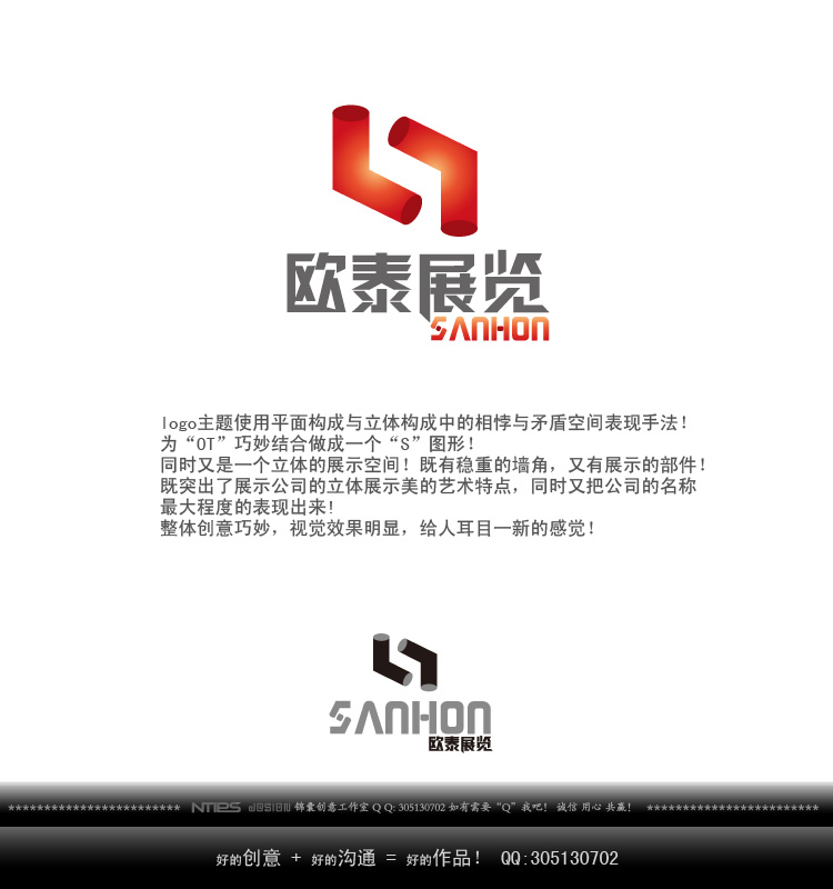 欧泰展览服务公司logo及名片设计