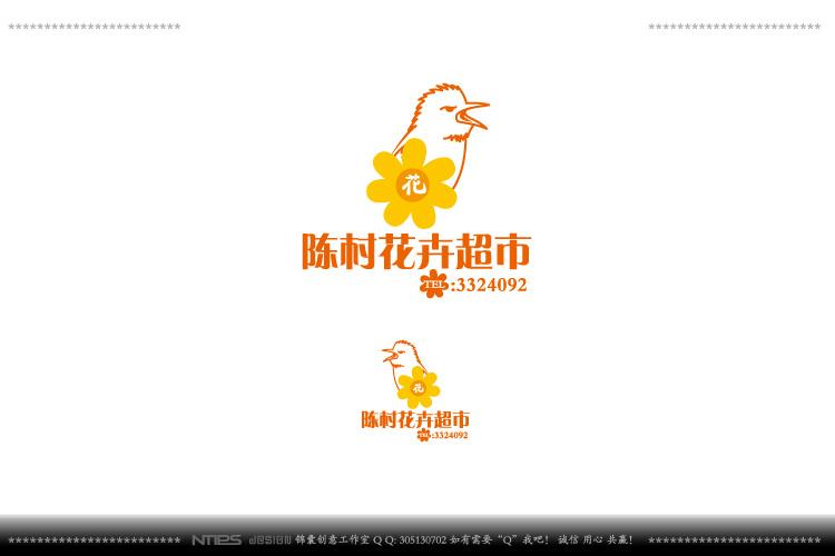 陈村花卉超市简单logo设计