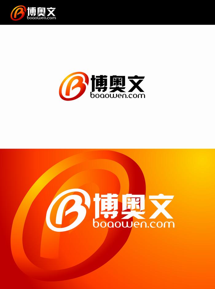 设计博奥文商贸中心公司logo及名片