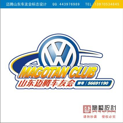 丰田车友会 丰田车友会标志设计 丰田车友会高清图片