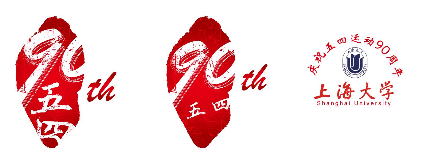 表现90后的自信  二,服装下摆用上海大学正门的俯视图表现(图用素描形