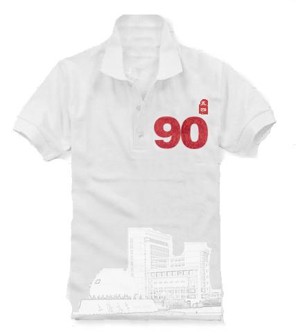 活动t恤图案设计(急2天)