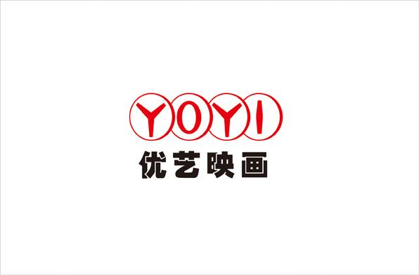 优艺映画征集logo及名片设计