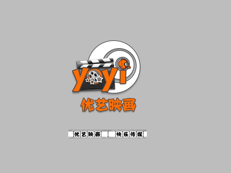 ((7月10号)本任务奖金加至733元,请大家及时关注:) 公司全称:北京优艺映画文化传播有限公司 英文:Beijing YOYI Media Culture Communication Co.,Ltd 宣传语:优艺映画 快乐传媒 征集要求: 1.本公司从事影视投资及电影、电视、栏目制作等传媒类工作,logo应符合行业特点; 2.