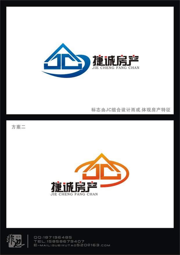 捷诚房产中介logo,名片,牌匾设计