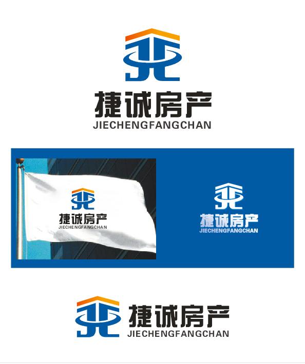 捷诚房产中介logo,名片,牌匾设计图片
