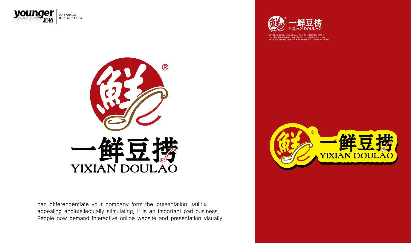 """""""一鲜豆捞""""logo设计_2084305_k68威客网"""