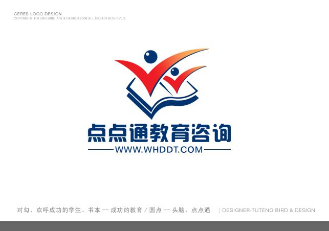 教育公司logo设计_2085909