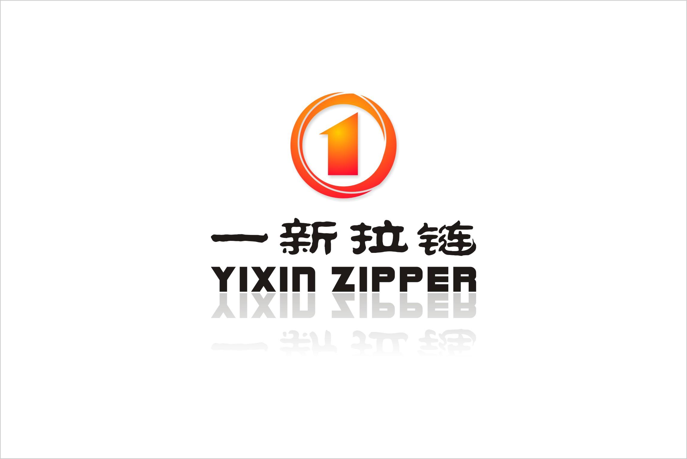 主营业务:服装辅料 公司名:一新拉链(辅料)公司yixin zipper logo设计要求:1,大气,时尚,简洁,独特 2;采用便于印刷的色彩。 要求在较低分辨率下仍能较好显示。 3;提交作品请提供部分LOGO应用效果图,例如:名片、手提袋,咖啡杯、海报工牌、工作服、信封、便签、纸杯、雨伞、连锁店招牌、户外广告、车体广告等的搭配效果图。谢谢! 4、LOGO创意设计及寓意的文字说明。 5、最终提交 完整的、可用的矢量图形商标源文件。