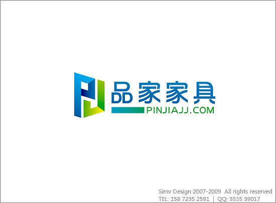 民用家具网站logo设计