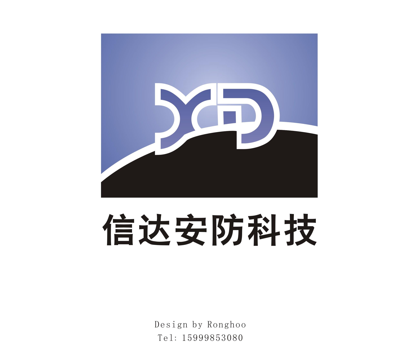 科技公司企业logo,名片信封设计