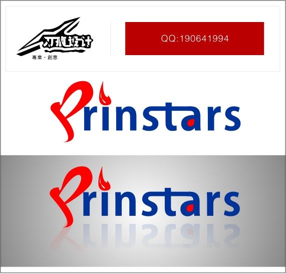 prinstars英文商标logo设计
