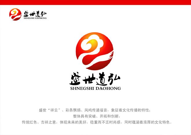 盛世道弘文化传媒公司logo设计图片