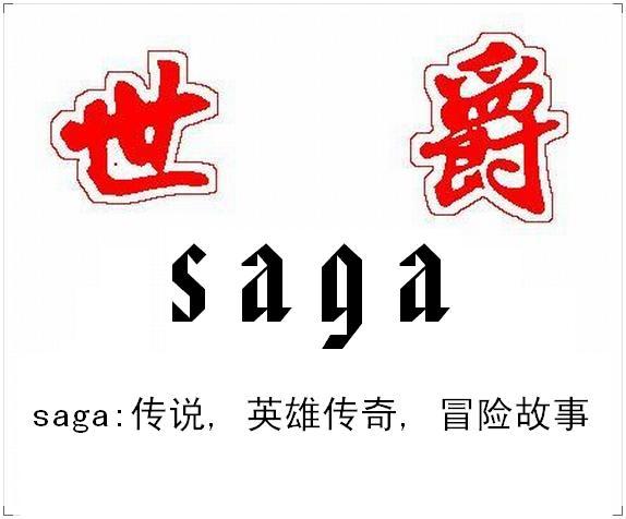 新公司起名 中英文