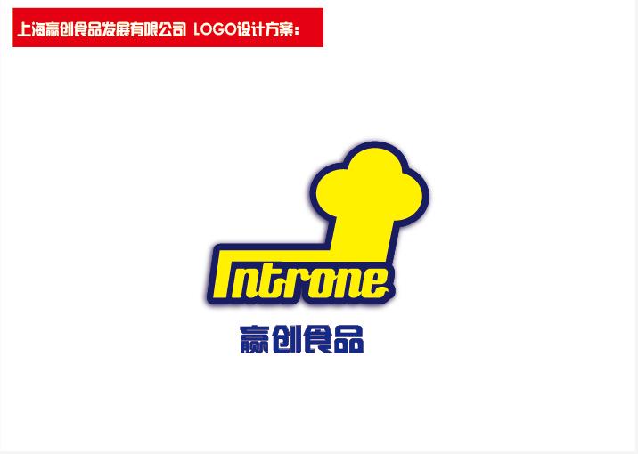 ((5月18号)本任务奖金加至550元,精减,只需要设计LOGO和名片) 公司名称: 上海赢创食品发展有限公司 一,企业介绍:上海赢创食品发展有限公司,是一家集食品添加剂研发、生产策划、食品原辅料销售、打造为一体的专业食品添加剂科技公司,主要产品为多种香精香料冰淇淋或酸奶产品的配料酱味料和酱泥喷雾干燥植物产品天然草本萃取物新技术产品复配稳定剂复合维生素产品等,这些产品目前已被广泛地应用在乳品、饮料、冰淇淋、糖果、果冻、面包烘焙等领域。 二、 项目设计: 1.