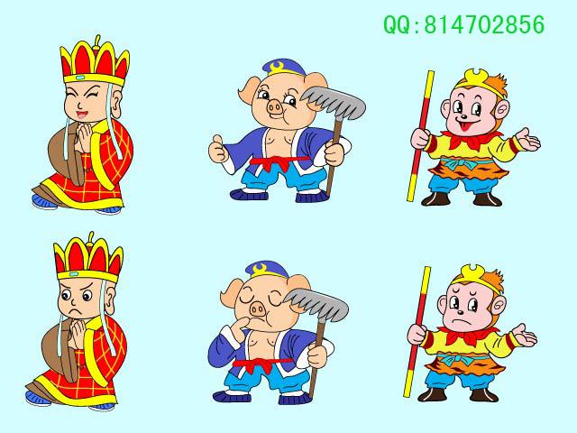 西游记人物卡通设计一期师徒3人组