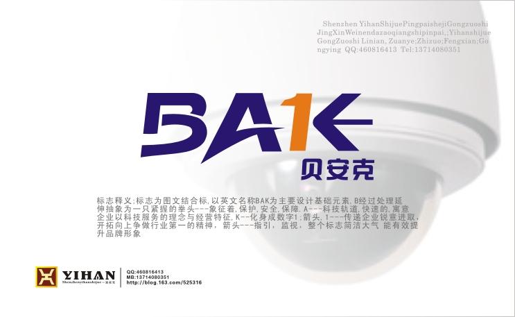 安贝电子标志.logo设计