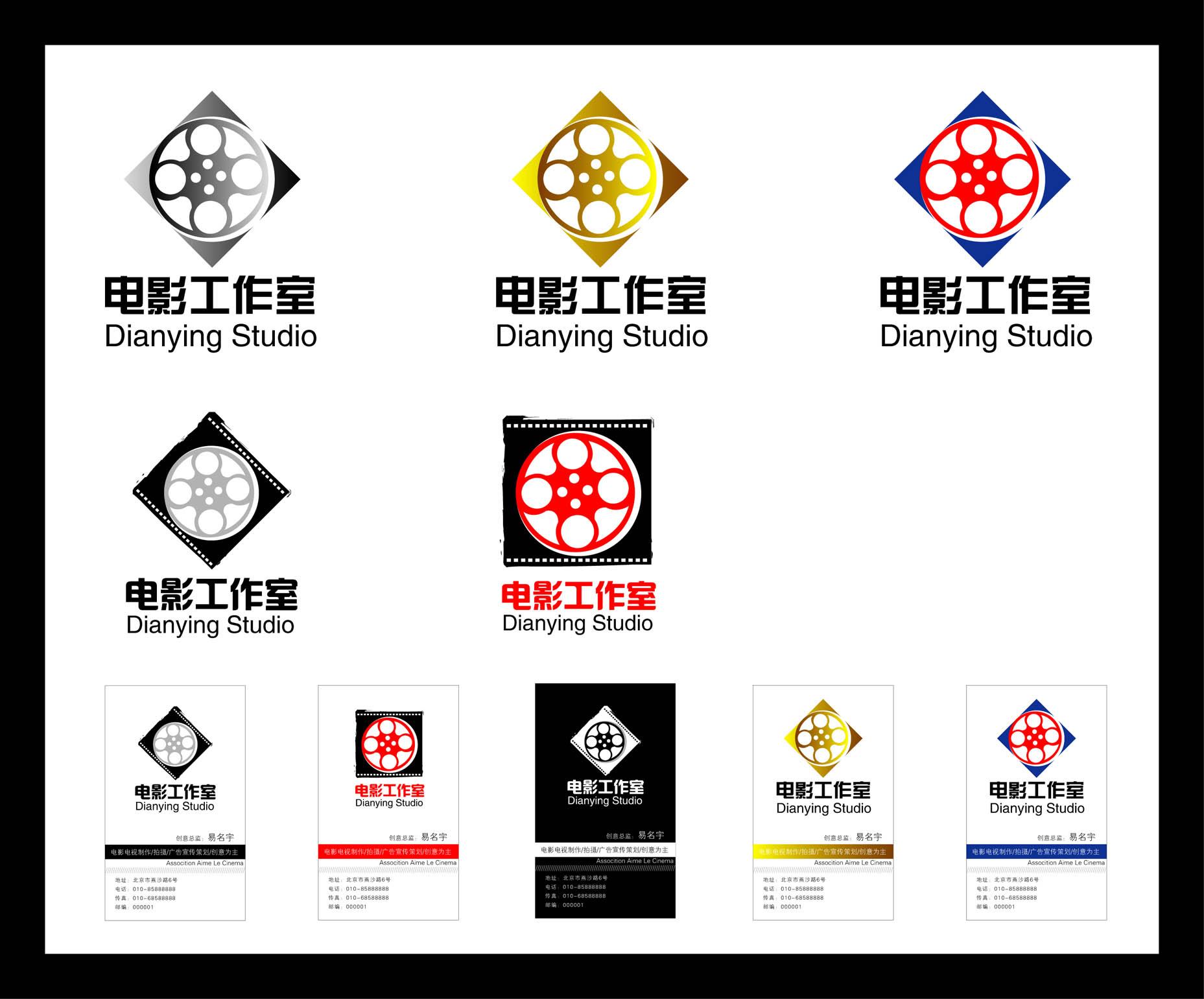 影视工作室logo/名片/信纸信封设计