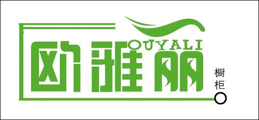 橱柜logo设计