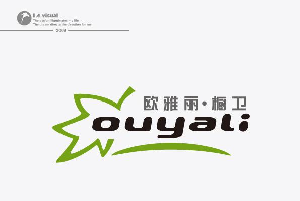 橱柜logo设计_2111890_k68威客网