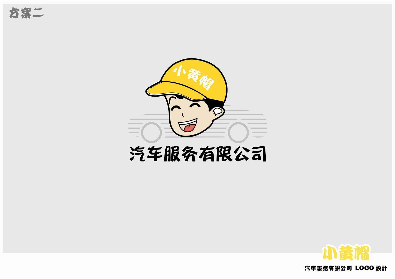 二人转小帽十对花简谱-小黄帽 公司 LOGO 背景墙和名片 250元 K68