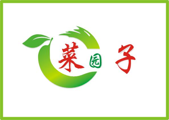 ((6月5号)本任务奖金加至300元,请大家及时关注:) 任务内容:蕉岭县围龙蔬菜专业合作社LOGO、名片设计 经营范围:主要从事农产品种植、加工、销售。 任务内容及要求: 1、菜园子牌农产品,图形、中文组合; 2、色彩清新典雅、赏心悦目; 3、形式简洁明了,含义明确,具有现代感; 4、特征鲜明,容易辨识、便于记忆; 5、LOGO可应用于平面和影视媒体、网站、印刷品、车体广告等; 6、作品要注明设计内涵。 知识产权说明: 1、所设计的作品应为原创,如有侵犯他人著作权,由设计者承担所有法律责任; 2、选中