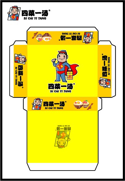 快餐店卡通形象,logo餐盒外包装门头设计