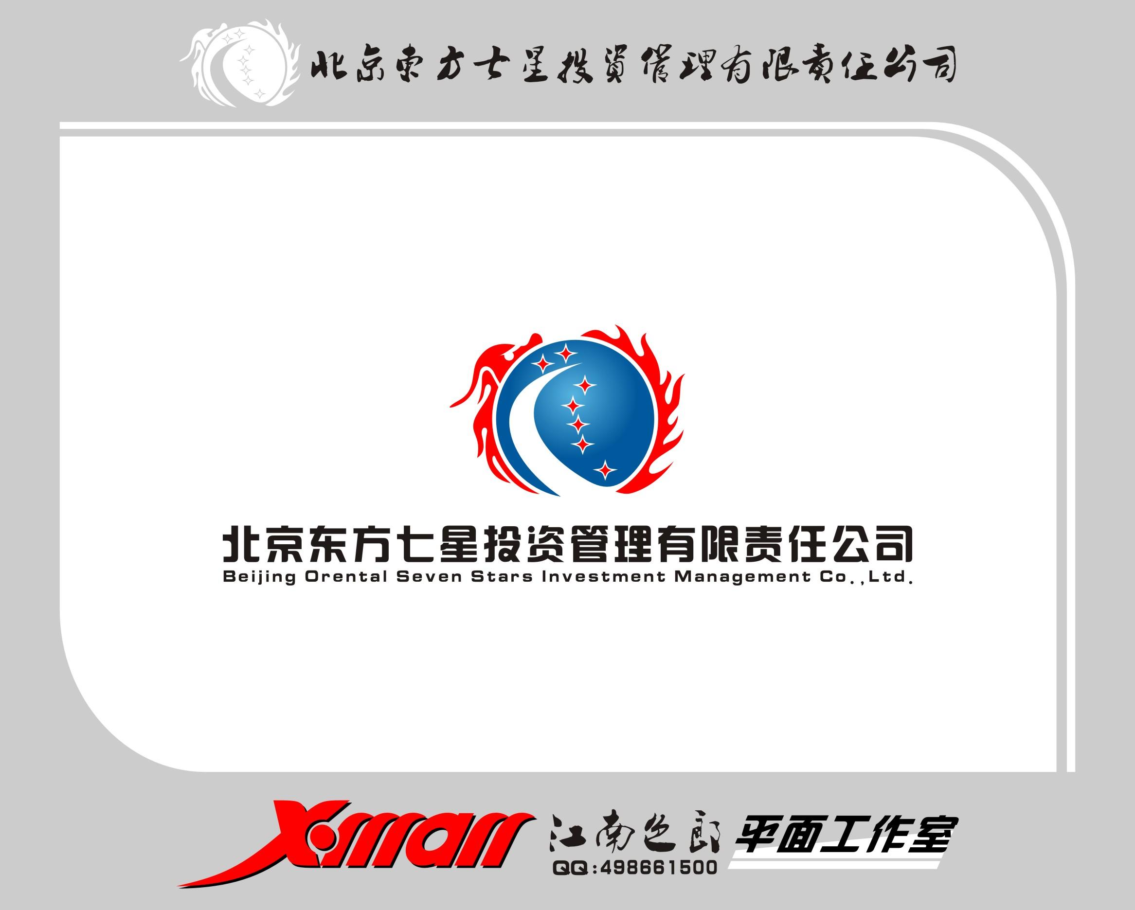 东方七星投资管理有限责任公司logo设计