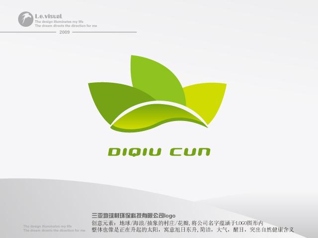 三亚地球村环保科技有限公司logo名片设计_20
