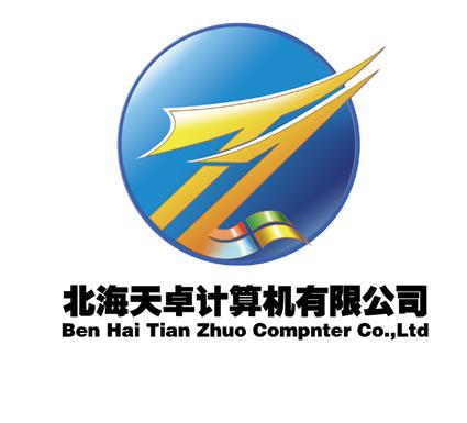 北海天卓计算机公司logo设计