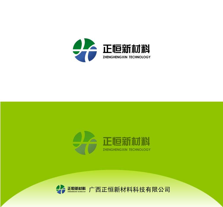 正恒新材料科技公司logo设计