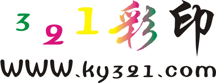 321彩印标志logo设计