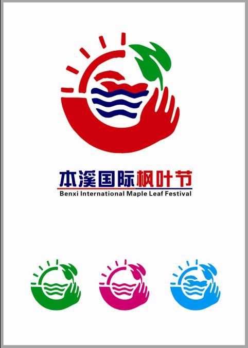 本溪国际枫叶节logo设计