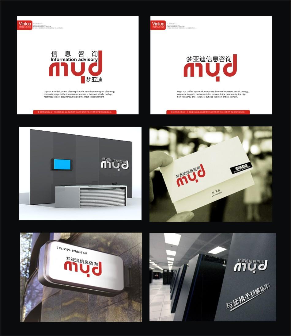 myd公司logo设计