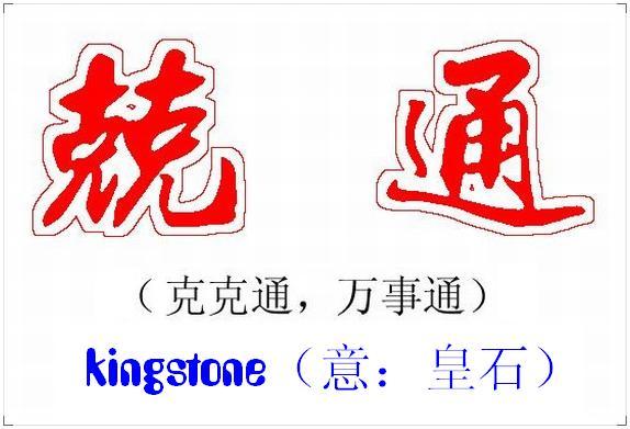 logo logo 标志 设计 矢量 矢量图 素材 图标 574_391
