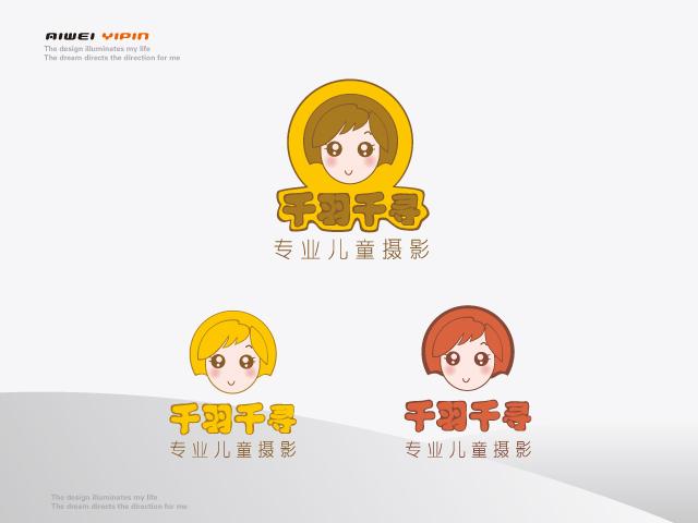 千羽千寻专业儿童摄影logo/门头设计
