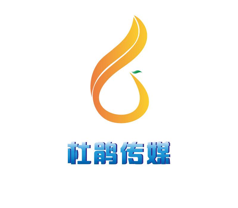 杜鹃传媒工作室logo设计