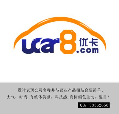 优卡汽车用品类logo设计