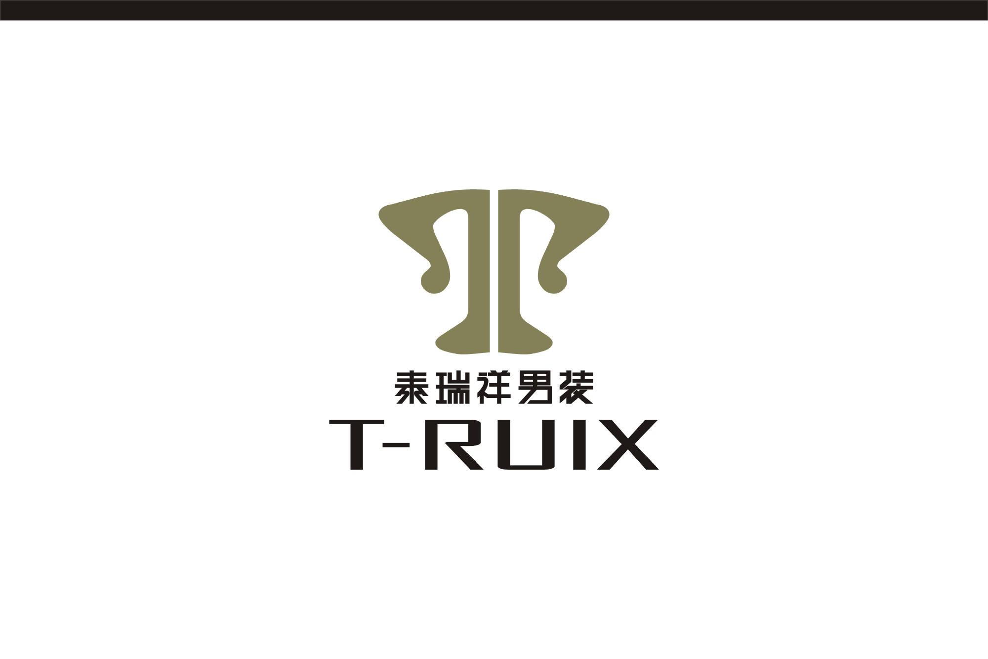 """""""泰瑞祥""""男装品牌logo设计"""