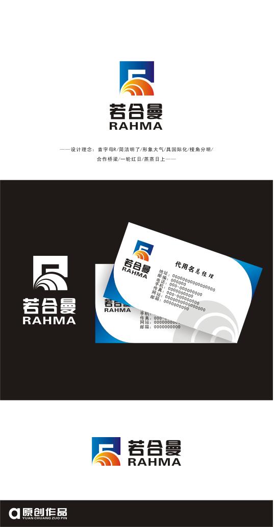 设计公司logo和名片