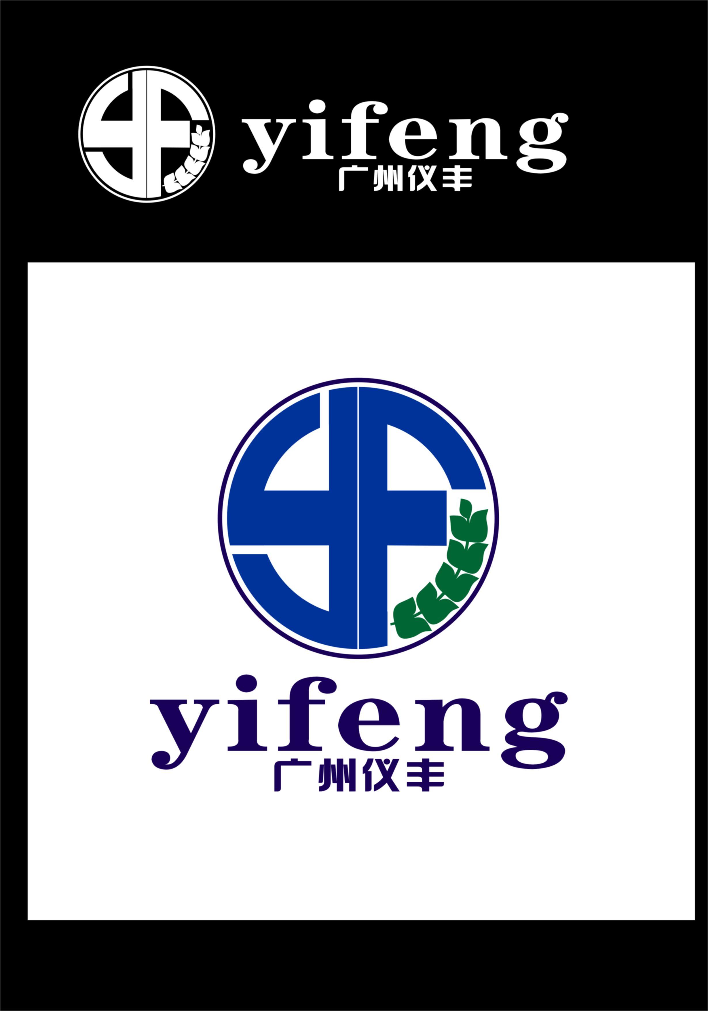 广州仪丰logo设计及简单vi