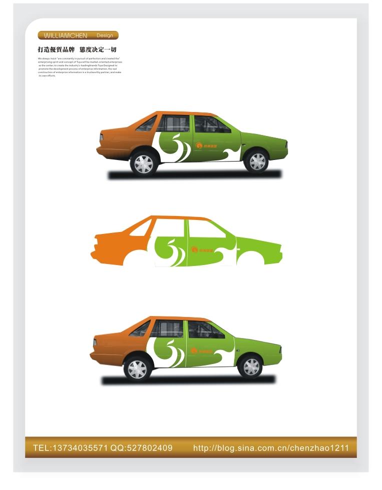 教练车车体创意设计图片