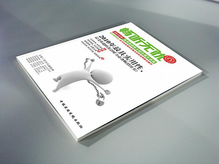 高中教辅图书封面设计/26号