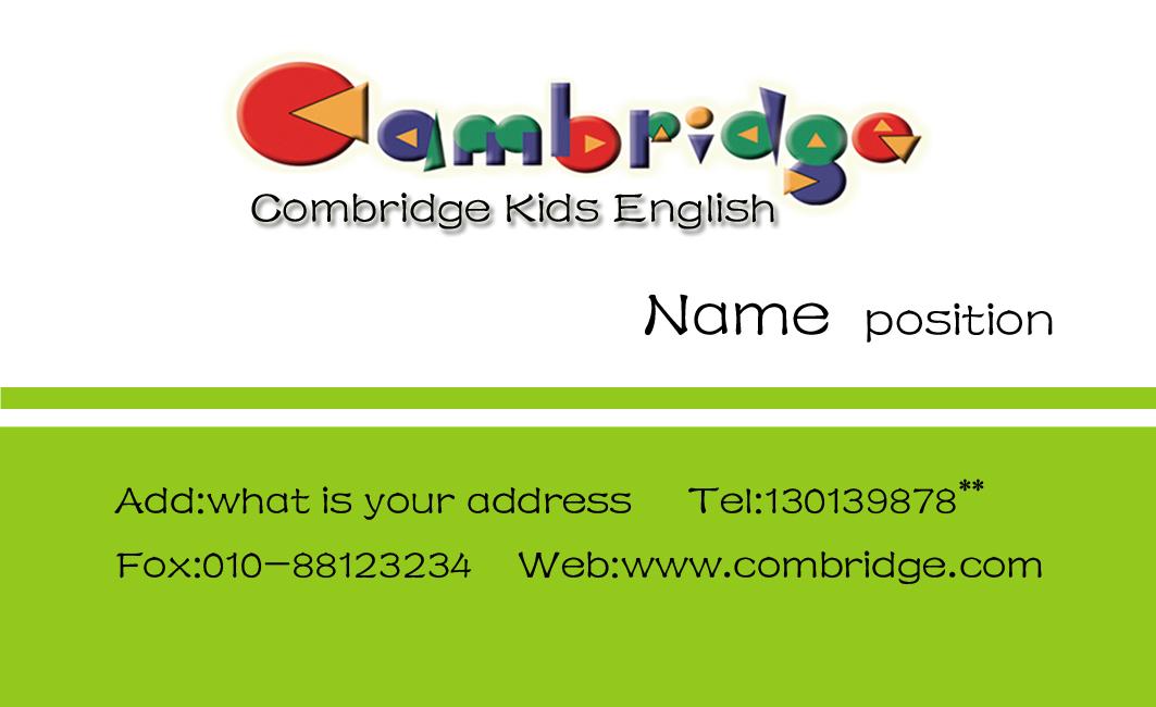 幼儿英语培训机构简单vi设计(有logo)